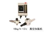 北京恒奥德仪器优惠真空加氯机 型号:HAD-V100