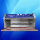 LED发光字紫外线老化试验箱北京供应