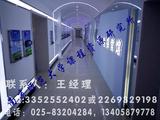壁挂式科技智慧墙解决方案 科教智慧墙  科普互动展品