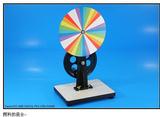 科技活动室建设方案 科学探究实验室仪器 颜料的混合(七色盘)