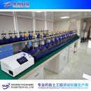 YUC.YJZSQ16-1型 智能气压式高压固结仪