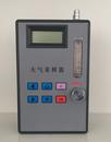 大气采样器     型号:MHY-30224