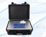 WK16-JD-KQS孔雀石绿检测仪/药物残留检测仪