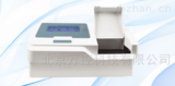 WK16-JD-SY96动物疫病检测仪