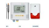 温湿度记录仪  型号:MHY-28244