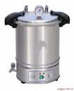 手提式不锈钢压力蒸汽灭菌器/不锈钢压力蒸汽灭菌器/灭菌锅
