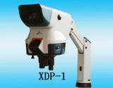 大屏幕体视显微镜 现货 价格 参数 产品详情