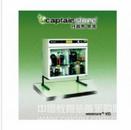 进口法国Erlab 小型净气型储药柜Ministore822代理商 经销商 价格 报价