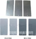 150×70×0.5mm,测试级钢板厂家,价格