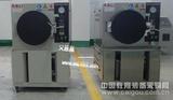 浙江人工气候老化箱报价 的用途 压缩机