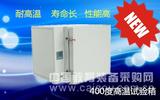 高温鼓风干燥箱(400℃规格)