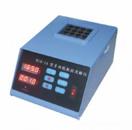 DIS-16型数控多功能消解器