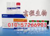 牛总抗氧化能力(TAOC)ELISA试剂盒说明书