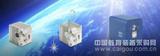 ENERGETIQ 激光驱动宽带光源