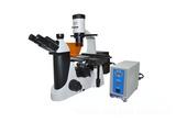 海南倒置荧光显微镜 MF50