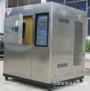 玻璃冷热冲击试验机
