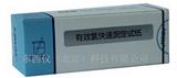 余氯检测试纸 wi107738