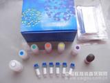 纯化细胞色素C氧化酶活性测定试剂盒