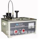 供应石油产品闭口闪点试验仪(型号JZ-261)