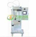 南京 上海 郑州小型喷雾干燥机