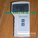 数字大气压力计(大气压 温度)特价 型号:HY-ZDYM3-01