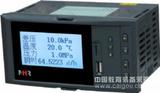 虹润品牌液晶流量、热量、冷量积算控制仪/记录仪NHR-7600/7600R