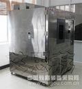 耐臭氧试验箱适用标准 日标 说明书