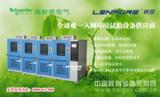 上海林频LRHS系列★恒温恒湿试验箱价格优惠十月