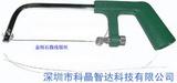 SJ125型 手弓金刚石线锯