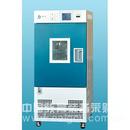 GDHS型 高低温湿热实验箱GDHS-2050C