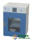 隔水式恒温培养箱GHP-270
