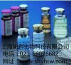鸡肌红蛋白(MYO)酶免试剂盒