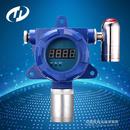 电化学PID原理可选溴甲烷检测仪|固定式溴甲烷分析仪|在线式溴甲烷报警器