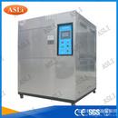 两槽式快速温度变化测试机