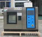 触摸式非标高低温老化实验箱