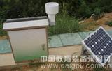 标准式小区产流过程观测仪/径流小区产流过程观测站
