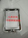 不锈钢接油盆生产400*300*40(mm)/不锈钢接油盆400*300*40(mm)