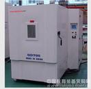 高低温低气压测试箱