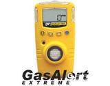 单一气体检测仪,气体检测报警仪,GAXT-H-DL硫化氢气体检测仪,GAXT-A-DL氨气检测仪