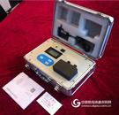 FA-BZ-1Z便携式浊度仪,水质浊度仪
