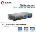 BMD强氧UltraStudio 4K Extreme雷电采集盒采集卡
