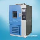 臭氧老化箱价格多少耐臭氧试验机的维修技巧