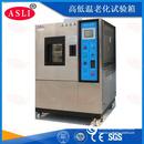 二箱式高低温冲击试验箱供应商