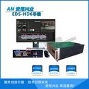 安尼兴业EDS-HD6高清非编系统视频编辑工作站非编工作站EDIUS