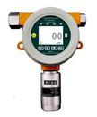 固定式VOC检测仪,VOC气体检测仪,在线式VOC气体检测仪