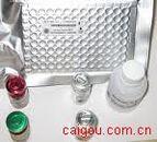 植物玉米素(Z)ELISA试剂盒