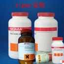 Streptomycin sulfate salt - powder (sigma现货)