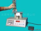 足趾容积测量仪
