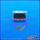 岛津AA6501F/G纵向标准石墨管