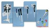 Coloris TM识别夹|移液器配件|Gilson移液器